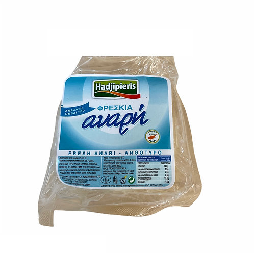 Hadjipieris Fresh Anari unsalted - 250gr