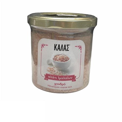 Kalas Himalayan Coarse Salt - 300gr