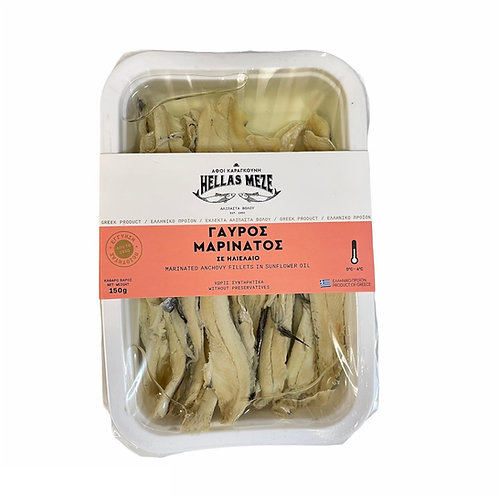 Hellas Marinated Anchovy / Gavros Fillets 150gr