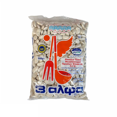 3A Large White Beans Greek - 500gr