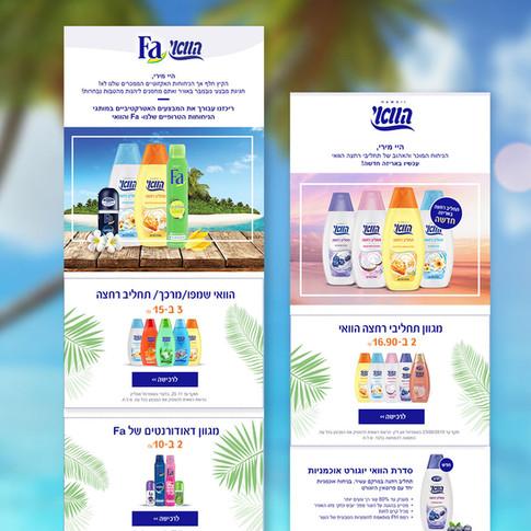 Fa Newsletter Design