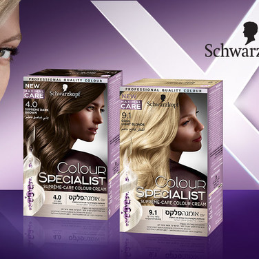 Schwarzkopf Advertizing