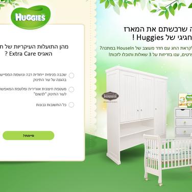 Huggies Online Campaign