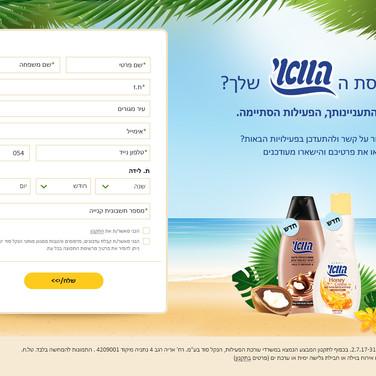 Havaii Online Campaign