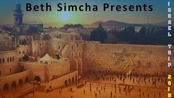 Israel Trip Graphics1.png