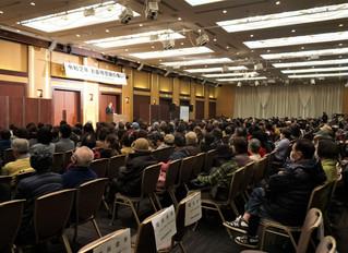 令和2年「お客様感謝の集い」開催!