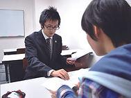 質問 添削指導 1対1 つきっきり 授業後 授業外