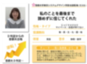 首都大 首都大学東京 システムデザイン イーズ予備校で浪人して合格
