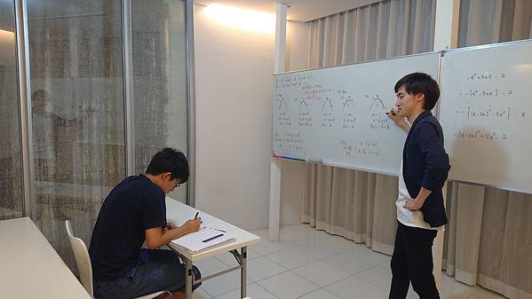 イーズひたち野うしくで集団授業で数学を教える塾