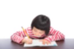 YUKI86_syukudaiganbaru15150305_TP_V.jpg