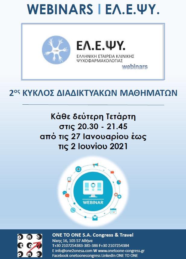 WEBINARS ELEPSI_2021.jpg