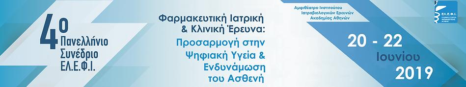 ΕΛΕΦΙ ΒΙΝΙΕΤΑ Lydia (1).png