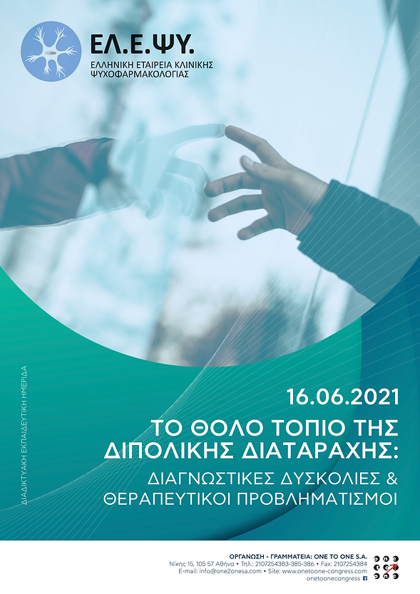 poster_v3.png