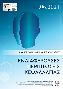 poster_A4_kefalalgeia_24_06_21.png