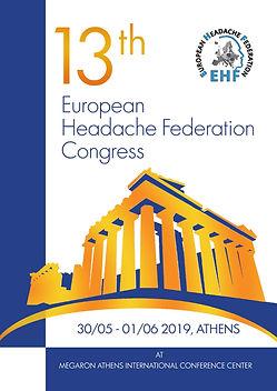 ΑΦΙΣΑ EHF BLUE 11-1 FINAL_001.jpg