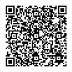 Papercoin wallet QR.jpg