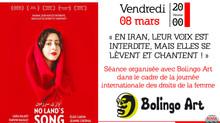 8 mars Journée Internationale des Droits des Femmes / Film: No Land's Song / Bressuire Le Fauteu