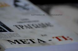 Athens_036