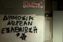 Athens_024