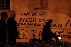Athens_017
