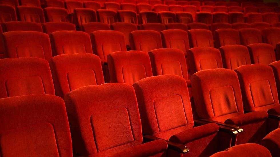salle-cinema-fauteuils.webp