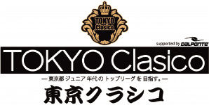 Clasico_logo.jpg