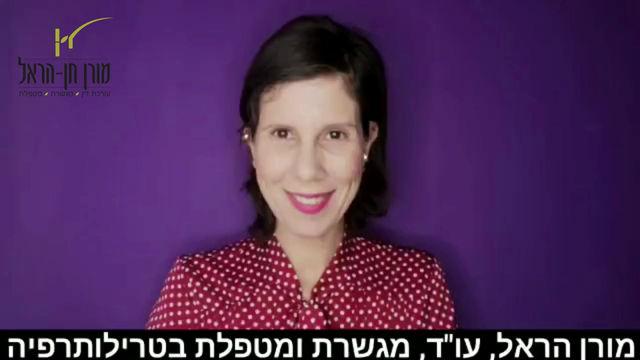 סכסוכי ירושה -טיפים למניעת סכסוכי ירושה- סרטון מס' 1