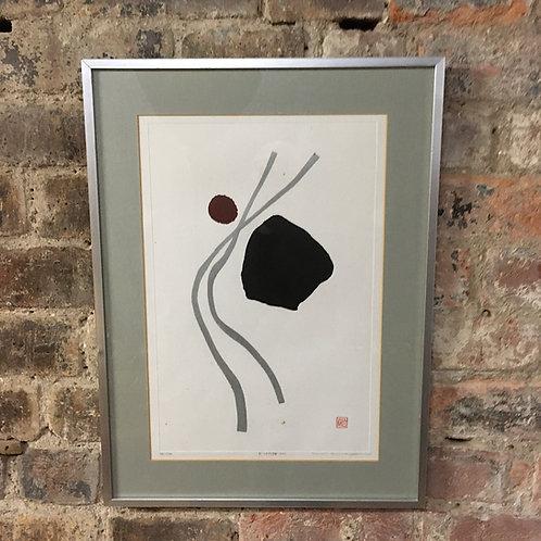 Haku Maki. Japanese concrete block print. 1981.