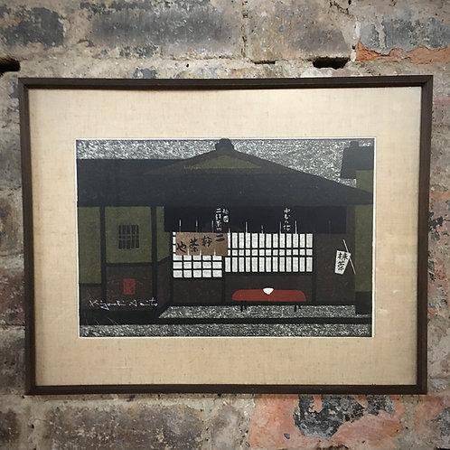 Kiyoshi Saito (1907-97). 'Nikenchaya Tea House'. Japanese Woodblock. SOLD.