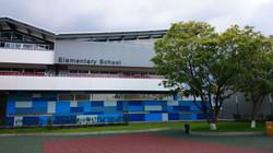 Escuela JFK