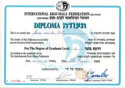 G1 diploma