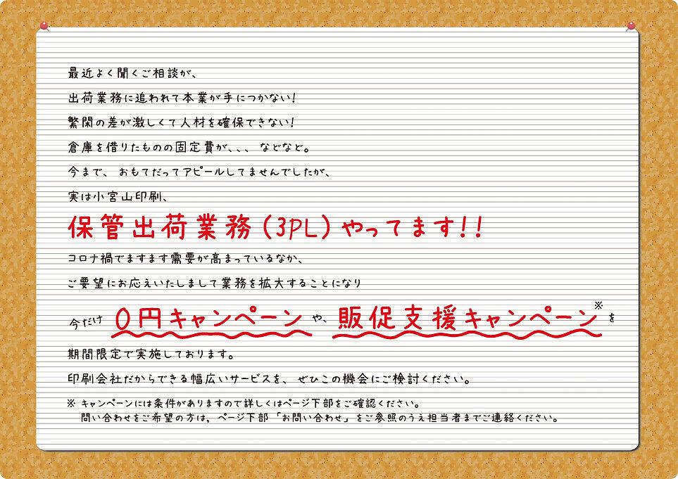 リード文.jpg