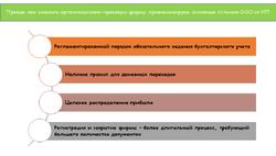 отличие_ООО_от_ИП
