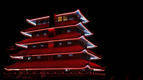 Reading Pagoda 2.jpg