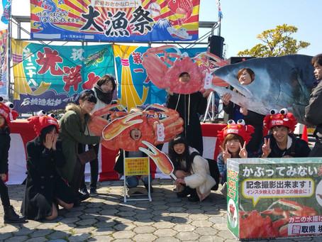 大漁祭にドラムセミナー