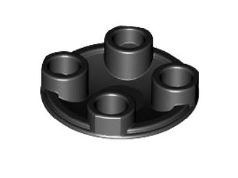 Plate, Round 2 x 2 with Rounded Bottom (Boat Stud)
