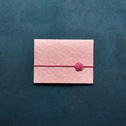 メッセージカード二つ折り 土佐和紙(あけぼの)