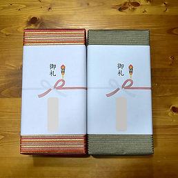 nouhinjirei 2020-05-06 20.18.18.jpg
