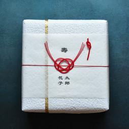 yuibito.co.jp 2020-06-14 10.53.35.jpg