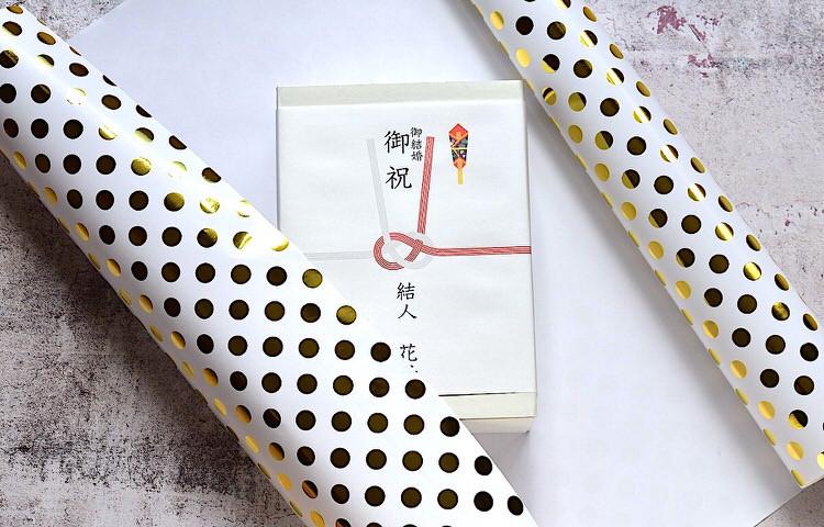 yuibito.gifts_uchinoshi_wide-lighter.jpg