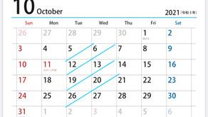 10月定休日のお知らせ