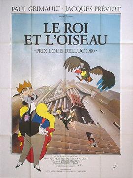 王と鳥 1980年 ポール・グリモー監督