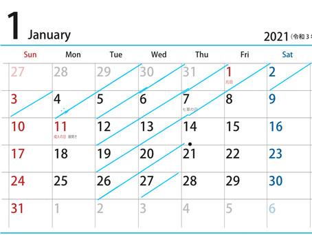 1月店休日のお知らせ