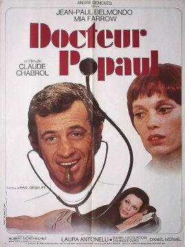 ジャン・ポール・ベルモンドの交換結婚 1972年 クロード・シャブロル監督