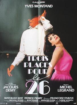 思い出のマルセイユ 1988年 ジャック・ドゥミ監督