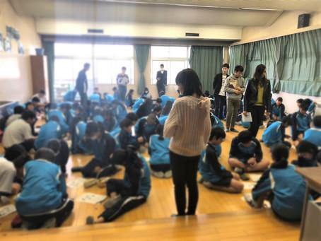 藤沢市の大清水中学校で4コマの出前授業をしました!