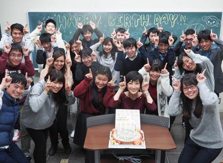 大木先生のお誕生日をお祝いしました!