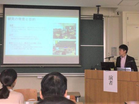 日本安全教育学会で発表しました!