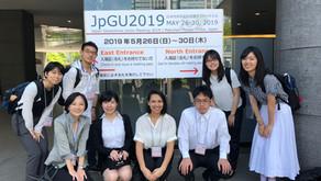 JpGU 2019で発表しました!