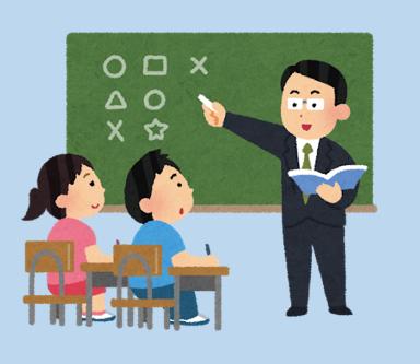 霞ケ関西小学校での授業見学
